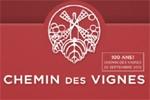 Annonce Assistant(e) Administratif(ve) Et Commercial(e) H/f de Chemin Des Vignes - réf.207270970